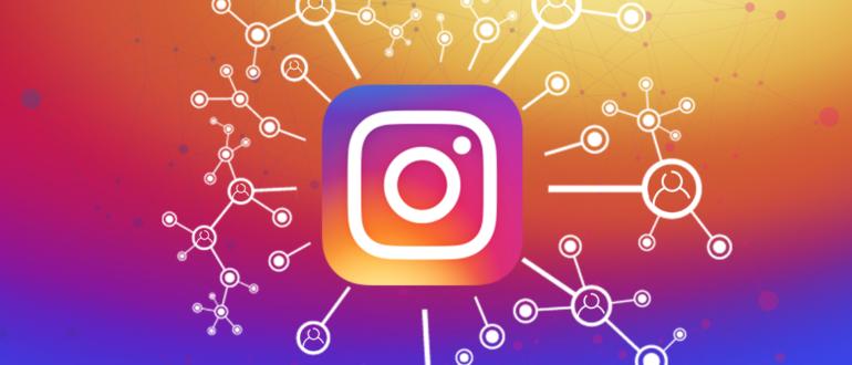 Как сливать трафик из Instagram