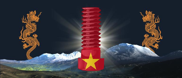 Оффер на Вьетнам