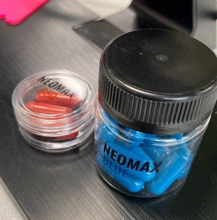 Капсулы Neomax